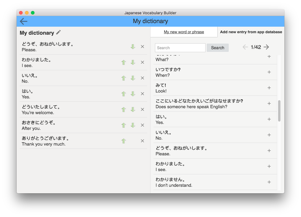 Japanese Visual Vocabulary Builder