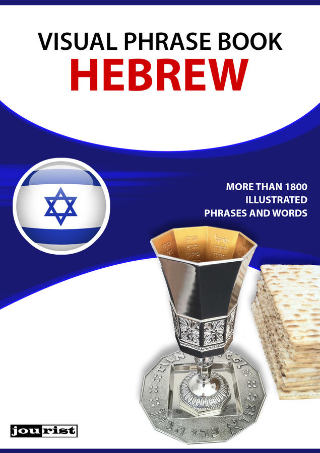 Visual Phrase Book Hebrew