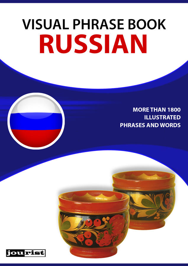 Visual Phrase Book Russian