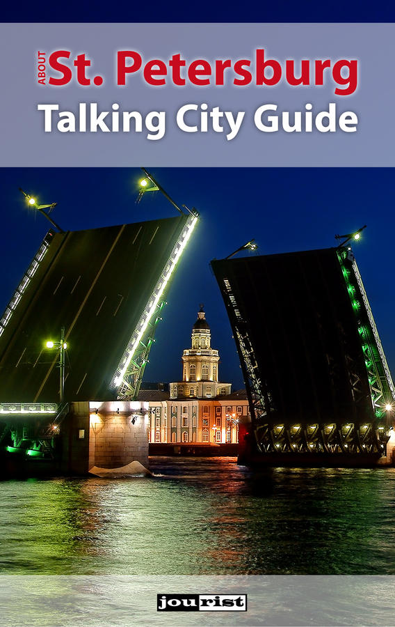 About St.Petersburg. Talking City Guide